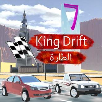King Drift and hajwalah PS4