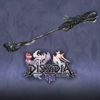 Mace of Themis/Redemption, Gabranth's 4th Weapon PS4