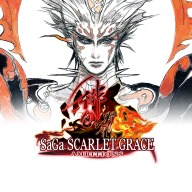 SaGa SCARLET GRACE: AMBITIONS™ PS4