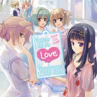 Nurse Love Syndrome PS Vita