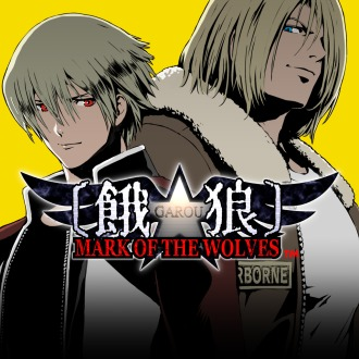 GAROU: MARK OF THE WOLVES™ PS4 / PS Vita