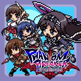 PHANTOM BREAKER BATTLE GROUND PS Vita