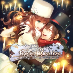Code : Realize ~Wintertide Miracles~