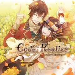 Code : Realize ~Future Blessings~