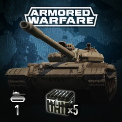 T-55M1 - Pack toutes options