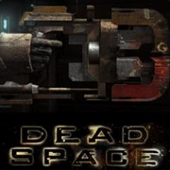 Dead Space Pedestrian Pack