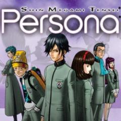 Shin Megami Tensei: Persona Full Game [PSP]