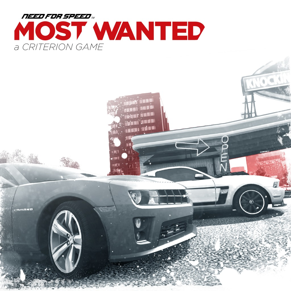 Need for Speed™ Most Wanted - Modification Upgrade 2