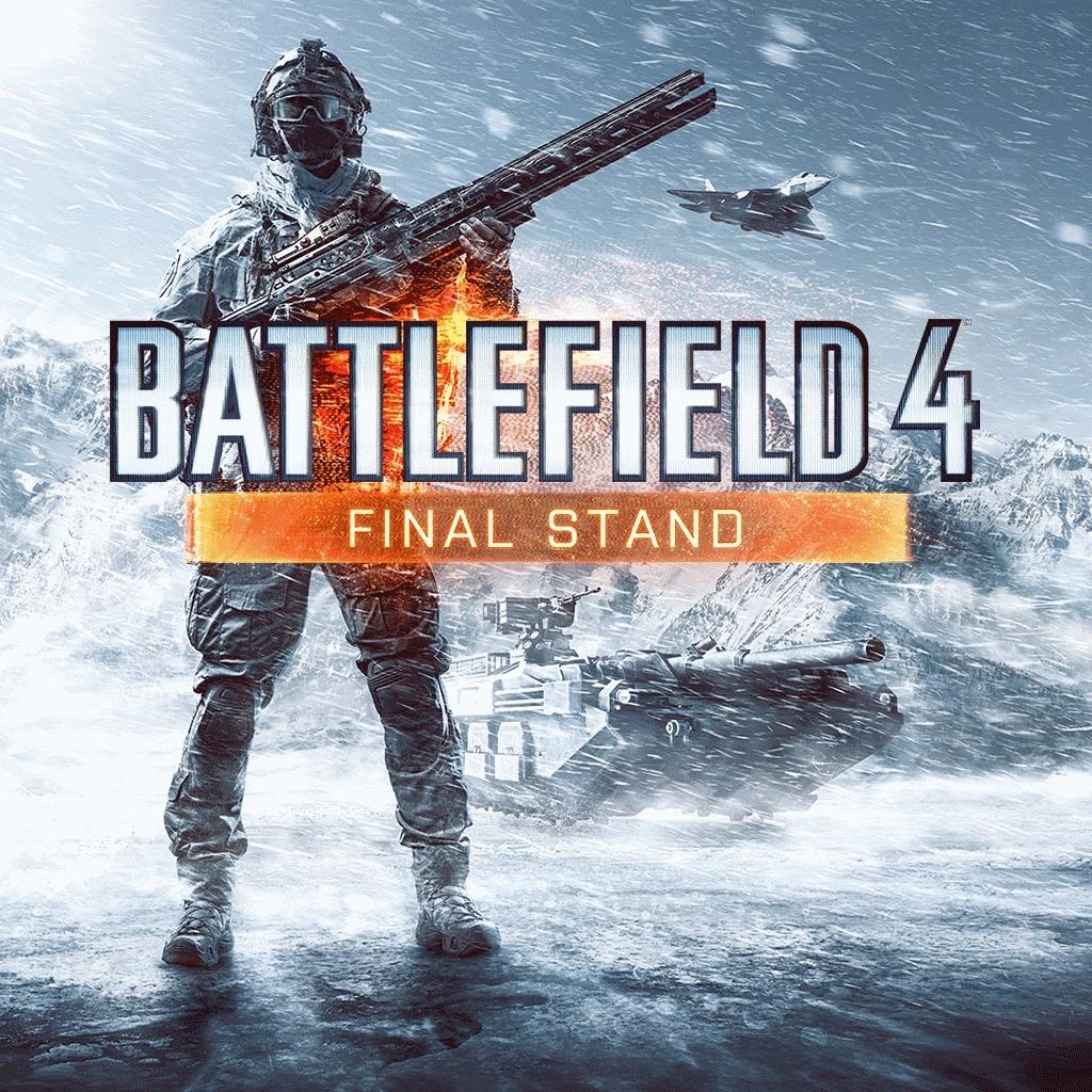 Battlefield 4™ Final Stand