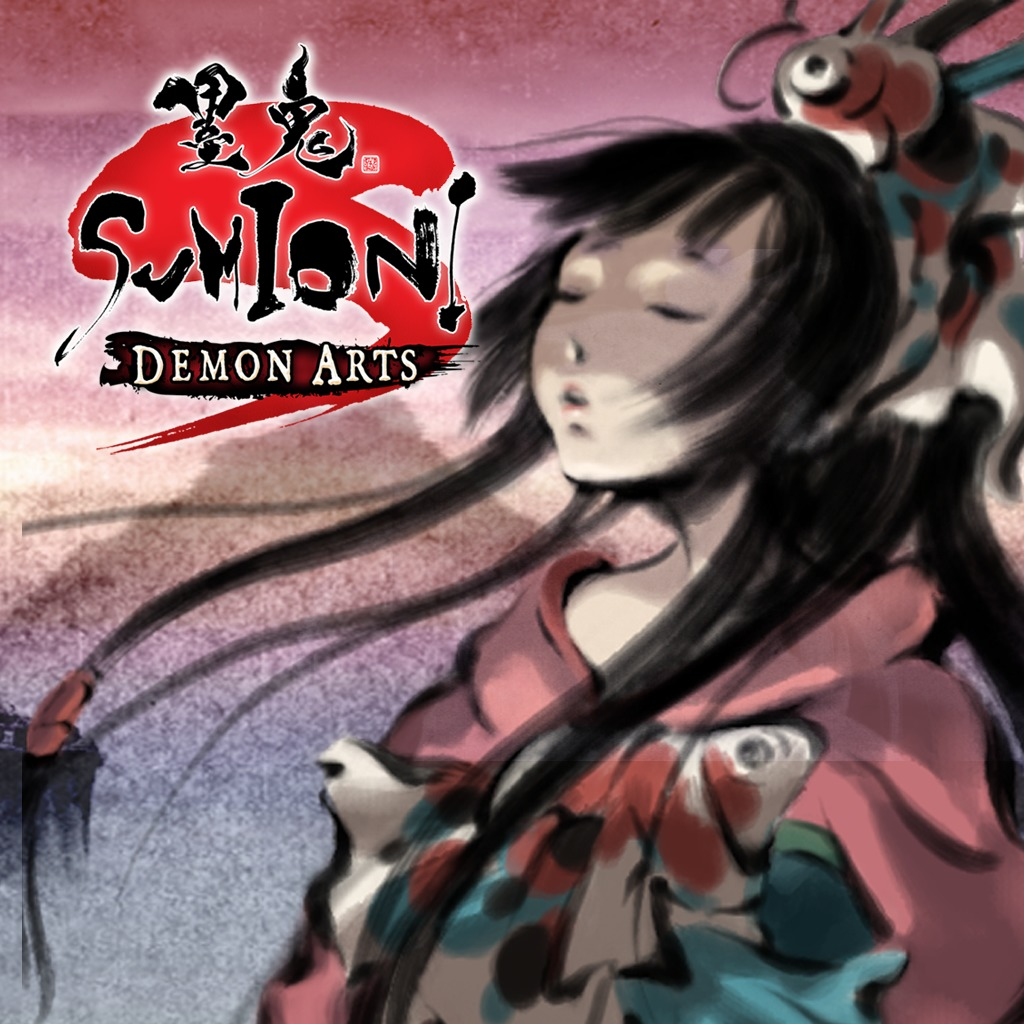 Sumioni: Demon Arts