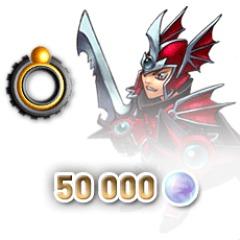 Rainbow Moon 50,000 Rainbow Pearls (Baldren) + Black Ring
