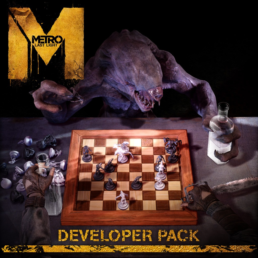 The Developer Pack
