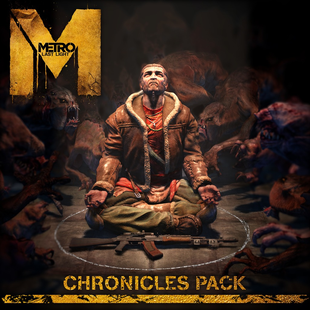 The Chronicles Pack