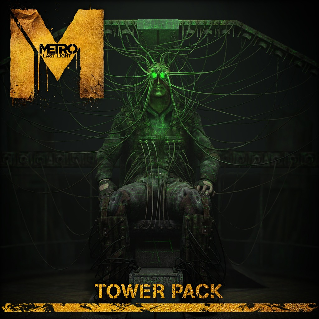 The Tower Pack