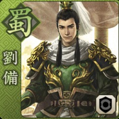 DYNASTY WARRIORS NEXT Avatar (Liu Bei)