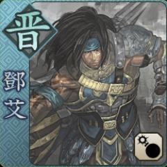 DYNASTY WARRIORS NEXT Avatar (Deng Ai)