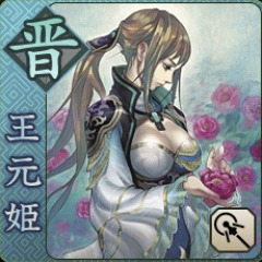 DYNASTY WARRIORS NEXT Avatar (Wang Yuanji)