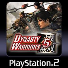 Dynasty Warriors® 5