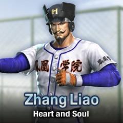 'Zhang Liao' original officer card