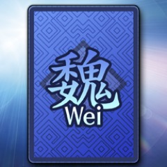 'Wei' original officer card set