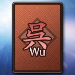 'Wu' original officer card set