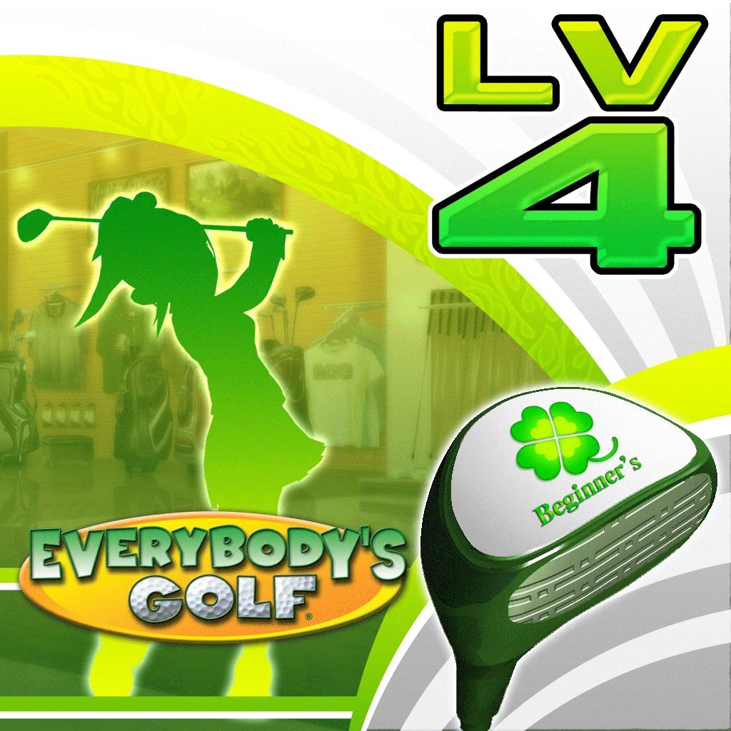 Beginners Club Level 4