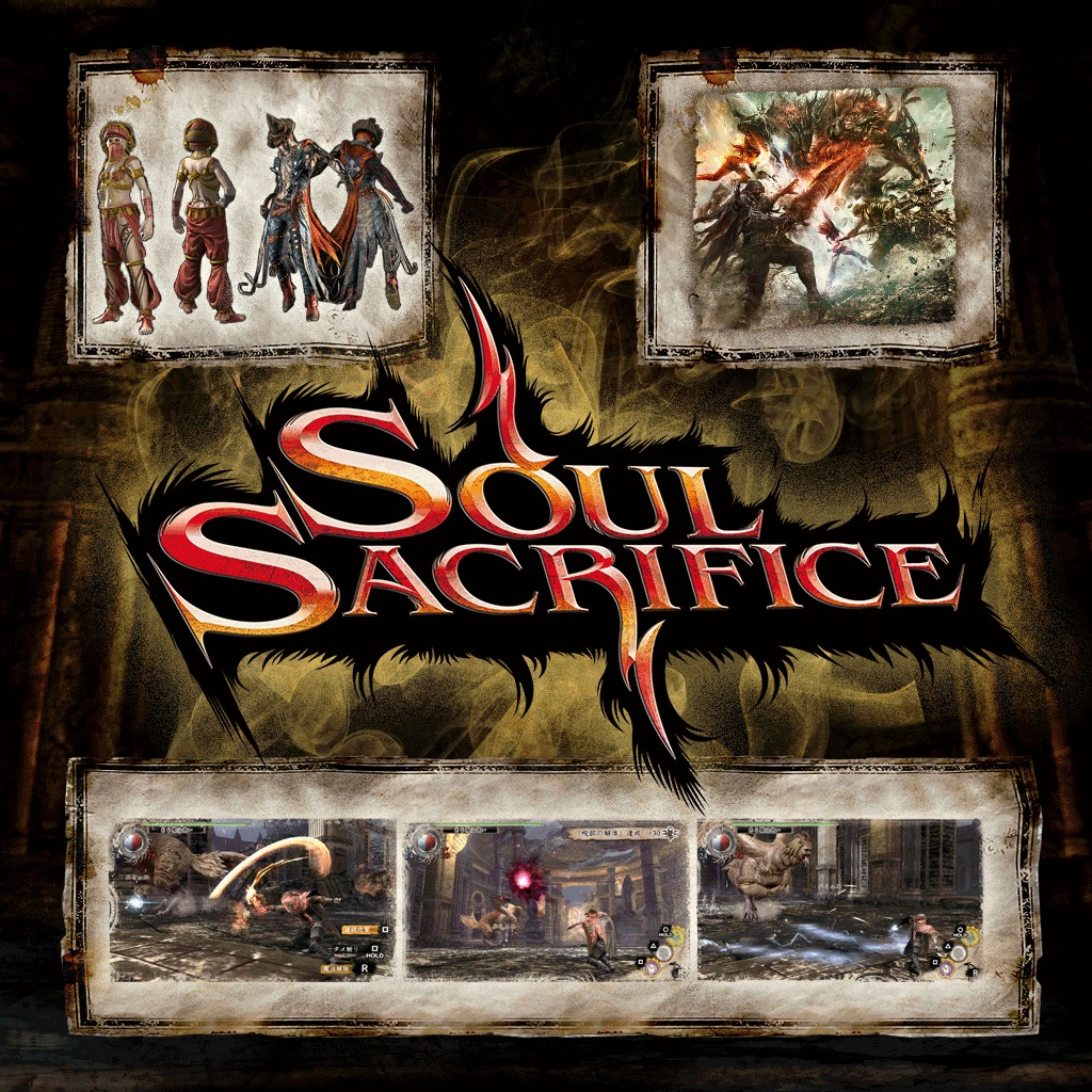 Soul Sacrifice™ Exclusive Offering