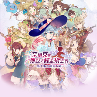 (Pre-Order)Nelke & the Legendary Alchemists ~Ateliers of the New World~ PS4