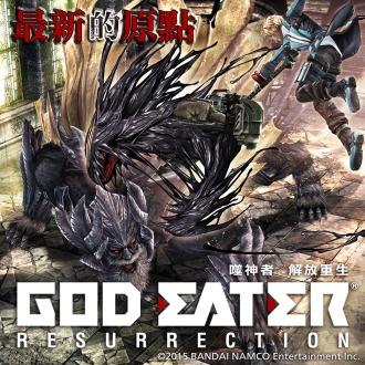 GOD EATER RESURRECTION(PS4™) PS4