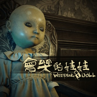 WEEPING DOLL PS4