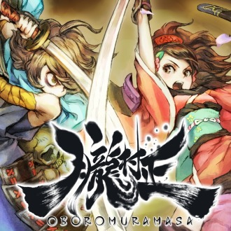 OBORO MURAMASA PlayStation®Vita the Best PS Vita