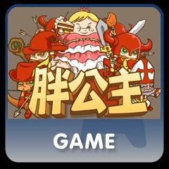 Fat Princess full game (English/Chinese/Korean Ver.)