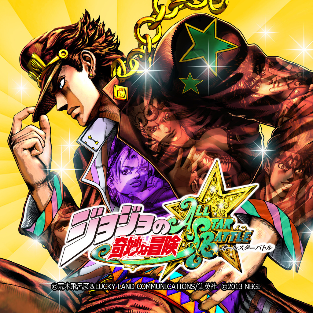 JOJO'S BIZARRE ADVENTURE ALL STAR BATTLE full game (Japanese Ver.)