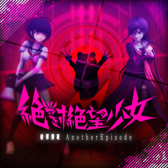 Danganronpa Another Episode: Ultra Despair Girls PS4