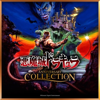 Castlevania Anniversary Collection PS4