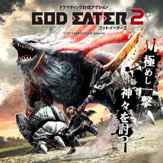GOD EATER 2 PlayStation®Vita the Best PS Vita