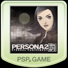 ペルソナ2 罰 ETERNAL PUNISHMENT PS Vita / PSP