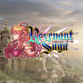 レヴナントサーガ PS3