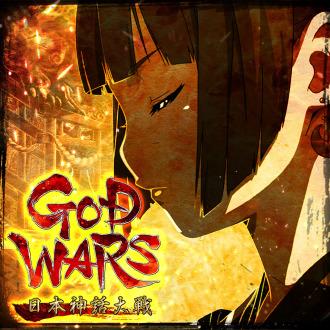 GOD WARS 日本神話大戦 PS Vita
