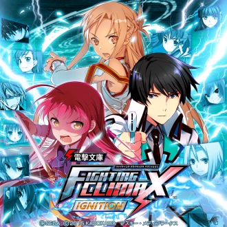 電撃文庫 FIGHTING CLIMAX IGNITION PS3®版 PS3