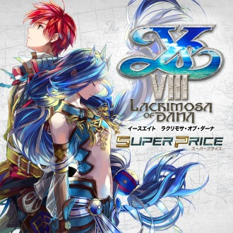 【予約】イースVIII -Lacrimosa of DANA- PS4