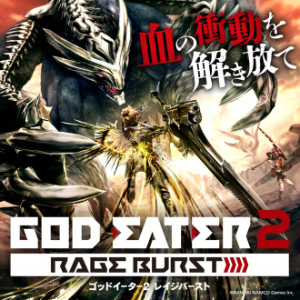 GOD EATER 2 RAGE BURST Welcome Price!!(PS Vita版) PS Vita