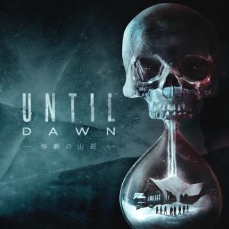 Until Dawn™ -惨劇の山荘- PS4