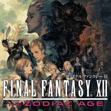 FINAL FANTASY XII THE ZODIAC AGE デジタル通常版