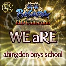 「WE aRE」 abingdon boys school