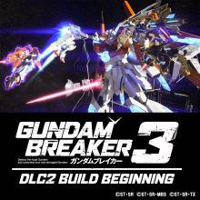 第2弾DLC「BUILD BEGINNING」