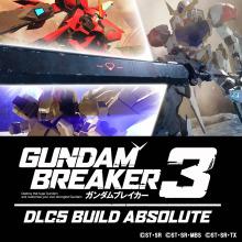 第5弾DLC「BUILD ABSOLUTE」