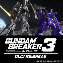 第1弾DLC「RE:BREAK」