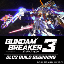 第2弾DLC「BUILD BEGINNING」
