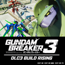 第3弾DLC「BUILD RISING」